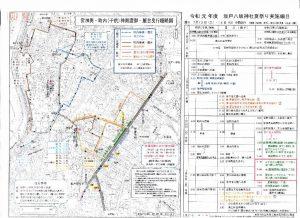 """<span class=""""title"""">令和元年坂戸八坂神社夏祭りが挙行されます。</span>"""