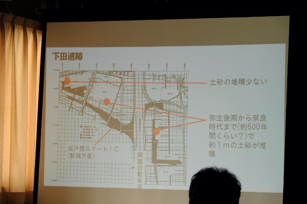 第7回粟生田・泉町地域の昔を伝承する活動